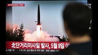 VOA连线(莫雨):朝鲜发射两枚短程导弹