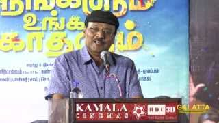 K. Bhagyaraj at Pongadi Neengalum Unga Kaadhalum Audio and Trailer Launch