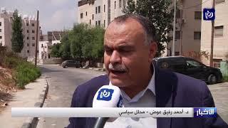 الاحتلال يواصل انتهاكاته بحق المقدسيين - (8-9-2019)