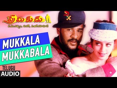 Mukkala Mukkabala Full Song || Premikudu || Prabu Deva, Nagma, A.R Rahman || Telugu Songs 2016