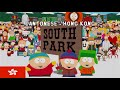 South Park - intro Multilanguge - The description has been updated