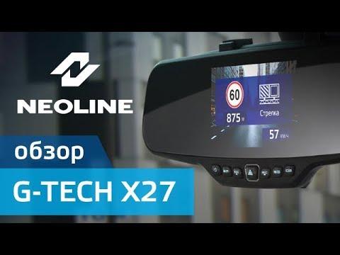 Обзор NEOLINE G Tech X27 - YouTube