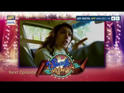 Shadi Mubarak Ho Episode - 05 - ( Teaser ) - ARY Digital Drama