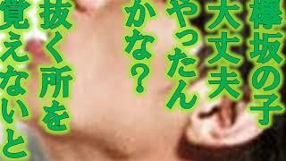 2018-01-12 関ジャニ∞ 錦戸亮のオールナイトニッポンGOLD https://www.y...