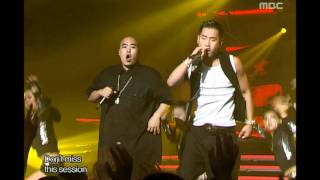 Christopher - Just tell me, 크리스토퍼 - 말만 해, Music Core 20060812