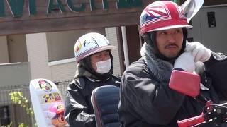 まさに芸術 ロケットカウル Pretty Racingサウンドを聞け 1986 Kawasaki Z400GP 1986 カワサキ・ Z400GP 旧車會仕様 京都 プリティーレーシング thumbnail