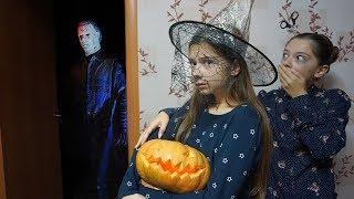 - Halloween в реальной жизни