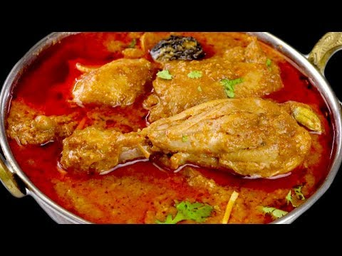 पुरानी दिल्ली का असली चिकन कोरमा घर पे कैसे बनाये | Chicken Korma Restaurant Recipe