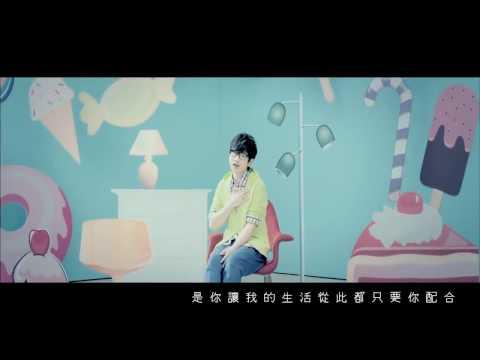 Love o2o (Weiwei's beautiful smile) ost  eng sub