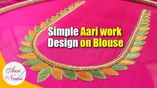 Very simple neck design aari work | simple aari work designs for beginners | simple maggam work
