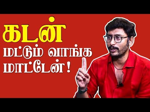 How Did I Manage My Early Stages Of Marriage Life? | RJ Balaji's Emotional Story