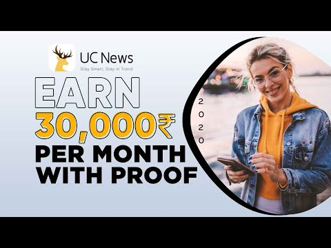 Uc News Live Earning Proof 2020 - देख लो Uc Wemedia की कमाई  - UC News 400$ Monthly Payment Proof