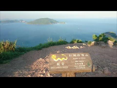 Hiking Dragon's Back in Hong Kong