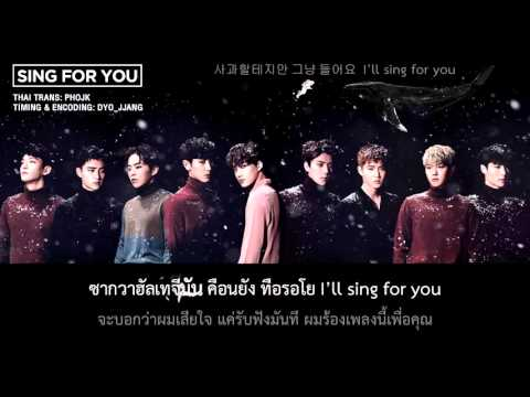 [Thai Sub] EXO - Sing For You (Kor. Ver)