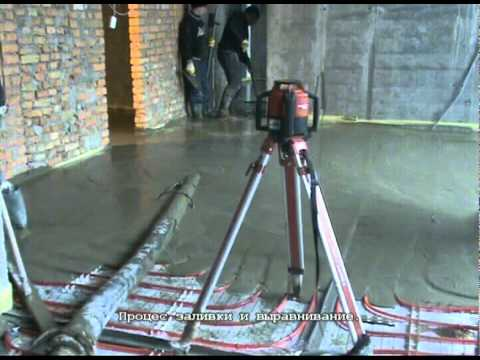 видео: 9. Заливка цементного раствора для теплого пола