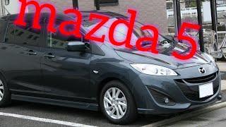 Mazda 5 Лучший семейный минивэн хороший вариант авто из США 2013 обзор тест-драйв VAN...