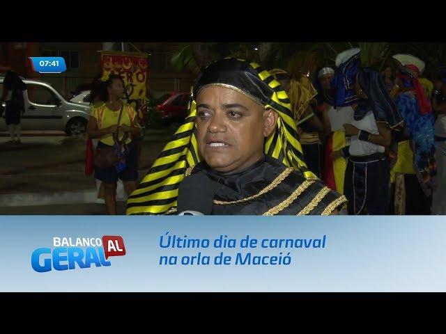 Último dia de carnaval na orla de Maceió