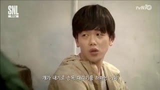 eng sub 160416 eric nam on snl korea 7 ep8 introduction of architecture dubbing parody