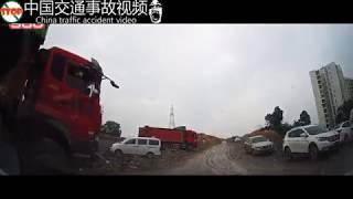 China traffic accident video中国交通事故视频20180924,生命只有一次,平安伴君一生