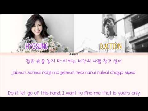 Hyosung (Secret) - Find Me (나를 찾아줘) (ft. D.ACTION) [Eng/Rom/Han] Picture + Color Coded HD
