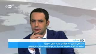 هيثم مناع: الخارجية السعودية هي من اختارت ممثلي المعارضة وليس الشعب السوري