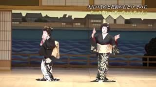 平成27年度 伝統芸能公演