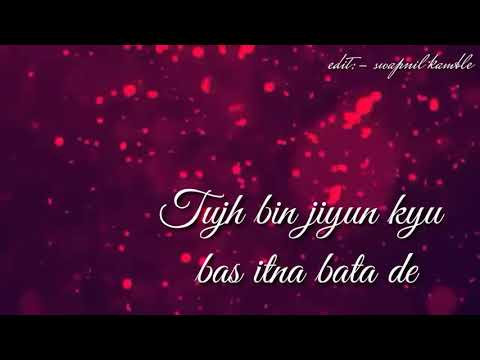 Chahe Hasa De Ya Chahe Rula De Song With Lyrics