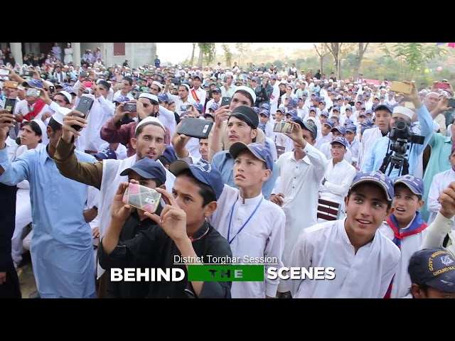 Educational Trip To District Thor Ghar | Behind The Scenes