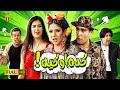 مسرحية كده اوكية | بطولة مني زكي واحمد السقا وياسمين عبد العزيز وهاني رمزي