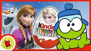 Холодное СЕРДЦЕ. Frozen. Киндер Сюрприз. Мультфильм. Kinder Surprise.