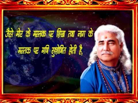 Facebook Program Adhyatam Jyotish By Aacharya Anil Vats ji