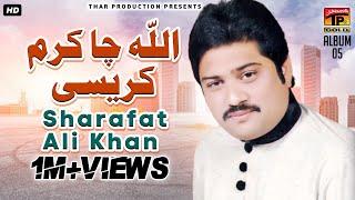 vuclip Sharafat Ali Khan - Allah Cha Karam Kare Si - Zindagi - AL 5