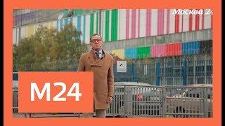 Сделано в Москве: Покровские ворота