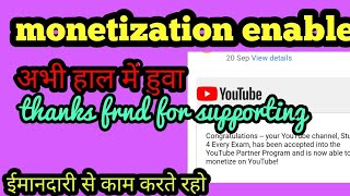 channel monetization # my channel review complete # enable monetization