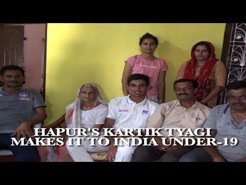 Image result for Kartik Tyagi family