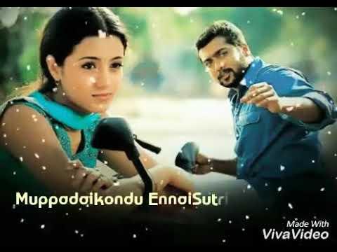Feel Alone Tamil Whatsapp Status Video Youtube