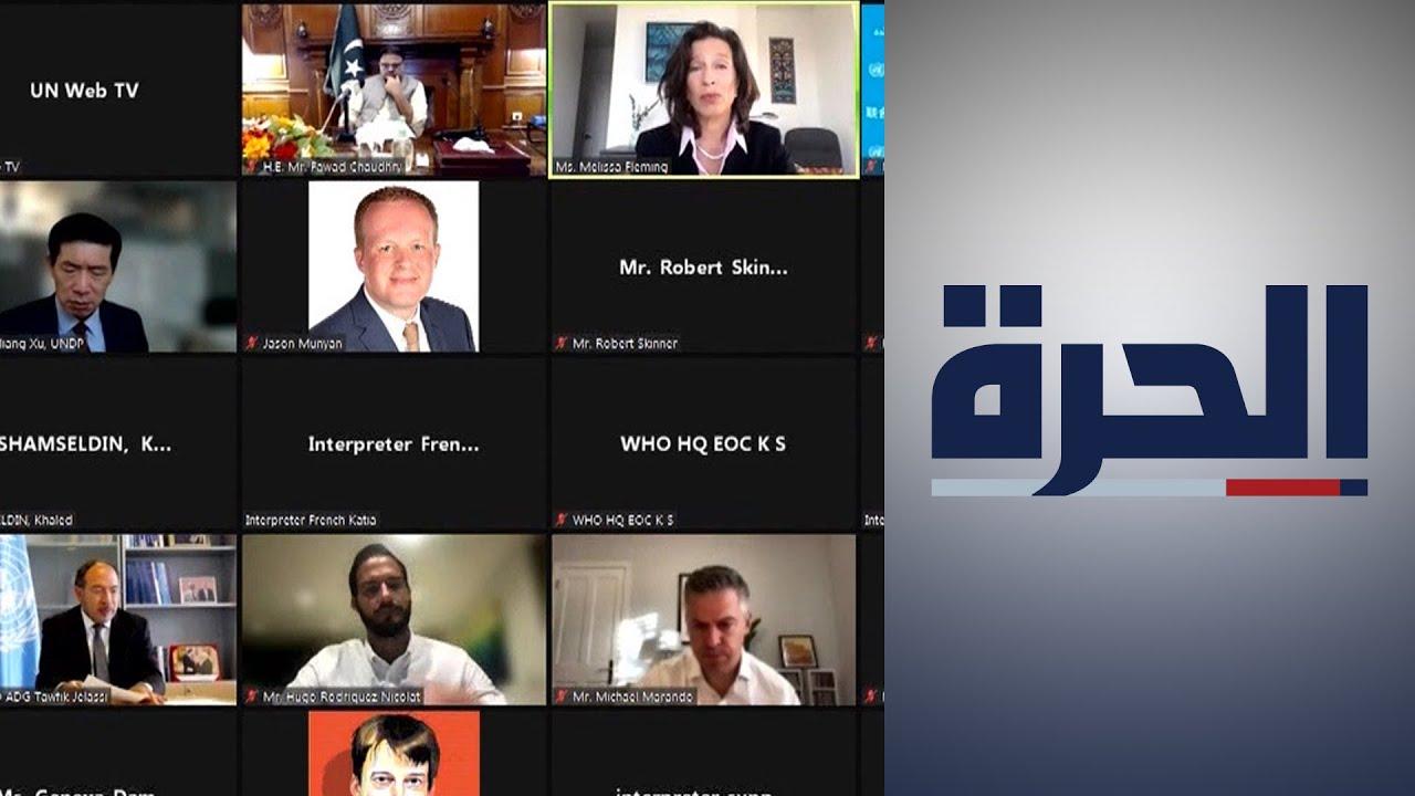 جلسة نقاش في الأمم المتحدة حول مواجهة الأخبار المضللة  - نشر قبل 6 ساعة