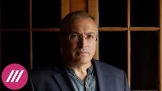 «Кремлю не позавидуешь» Михаил Ходорковский о том что ждет Россию после выборов