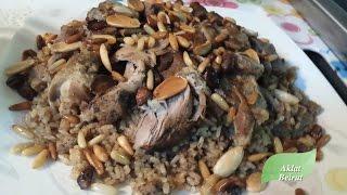 الأرز باللحم... ولا أشهى   Rice with meat
