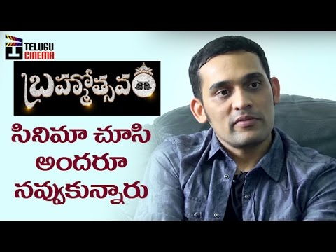 Mickey J Meyer SHOCKING Comments on Mahesh Babu's Brahmotsavam Movie Response | Latest Movie News