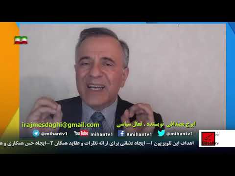 خوزستان تشنه، خرسندی و کریم شیره ای، مسیح و بلینکن، بن بست مذاکرات، خوب و بد فرهادی، مرگ جانی