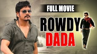 Rowdy dada (kirai dada) hindi full movie    nagarjuna, amala    latest hindi dubbed movies 2016