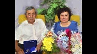 Фильм на золотую свадьбу любимой бабушке и дорогому дедушке!