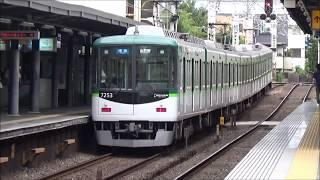 【踏切ぎりぎりまでホーム!】京阪電車 7200系7203編成 準急出町柳行き 伏見桃山駅