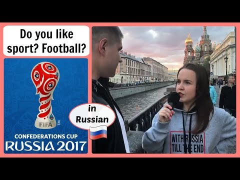 Russian Conversations 27. Do you like sport? ⚽️ FIFA 2017 Confederations Cup - St. Petersburg