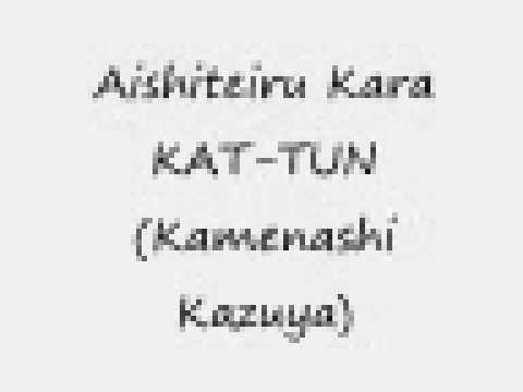 Aishiteiru Kara - KAT-TUN (Kamenashi Kazuya) CD version