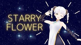 Starry Flower/柚子花 - Short MV