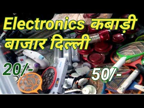 Electronics Kabadi Market Delhi  !! Mini Lajpat Roy Market