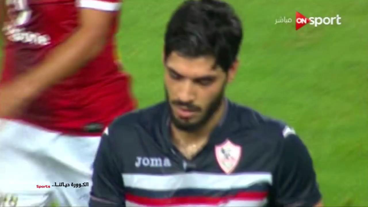 ملخص وأهداف مباراة الاهلي والزمالك في الدوري المصري 2 0