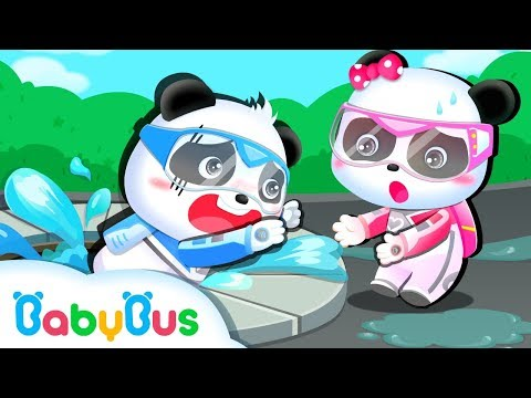 Water Spills over from Pipe | Super Panda Rescue Team | Kids Animation | BabyBus Cartoon